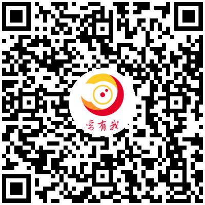 微信图片_20210915194520.png